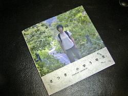 20060502album1small