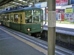 20061014enodensmall