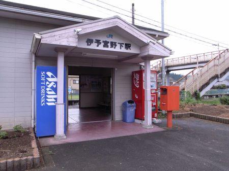 20080817115001_1280miyanoshita1